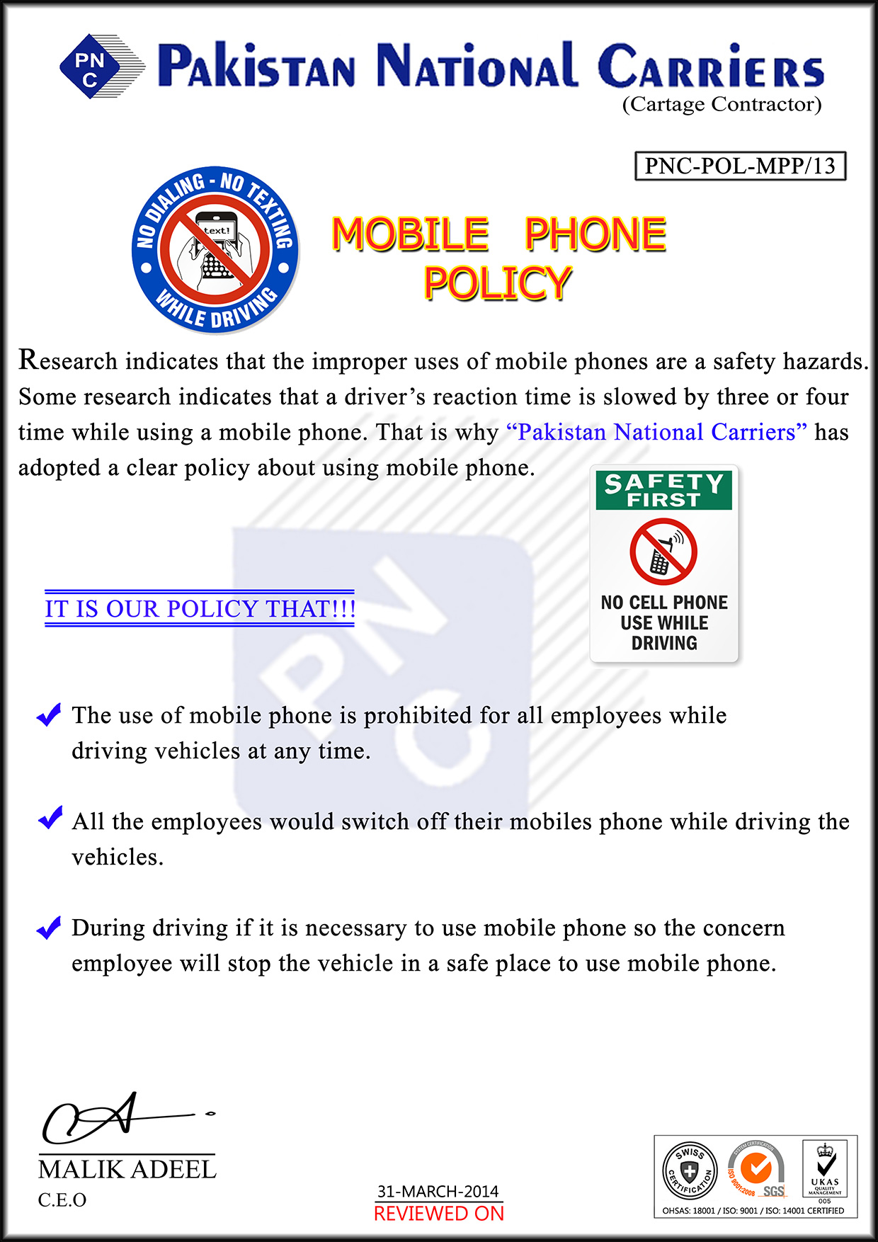 Mobile-Phone--POLICY